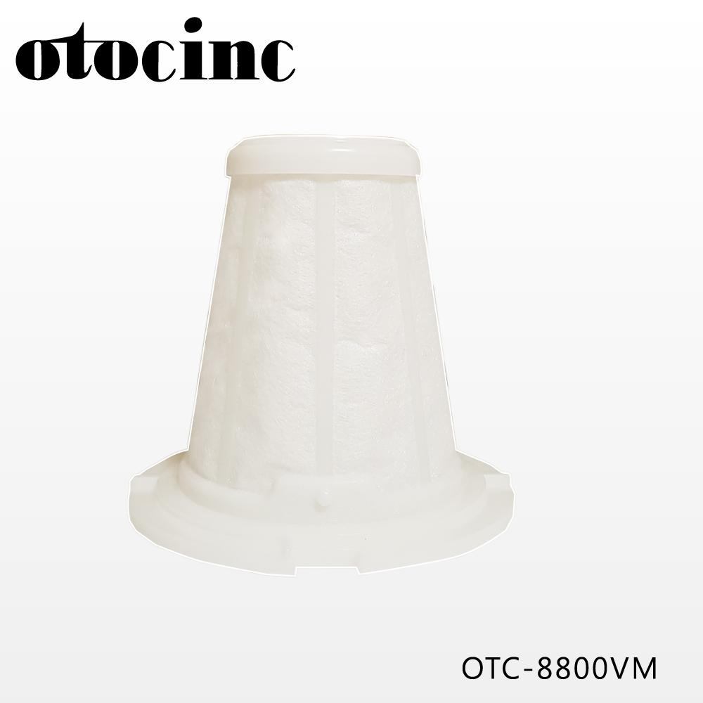 【OTOCINC】